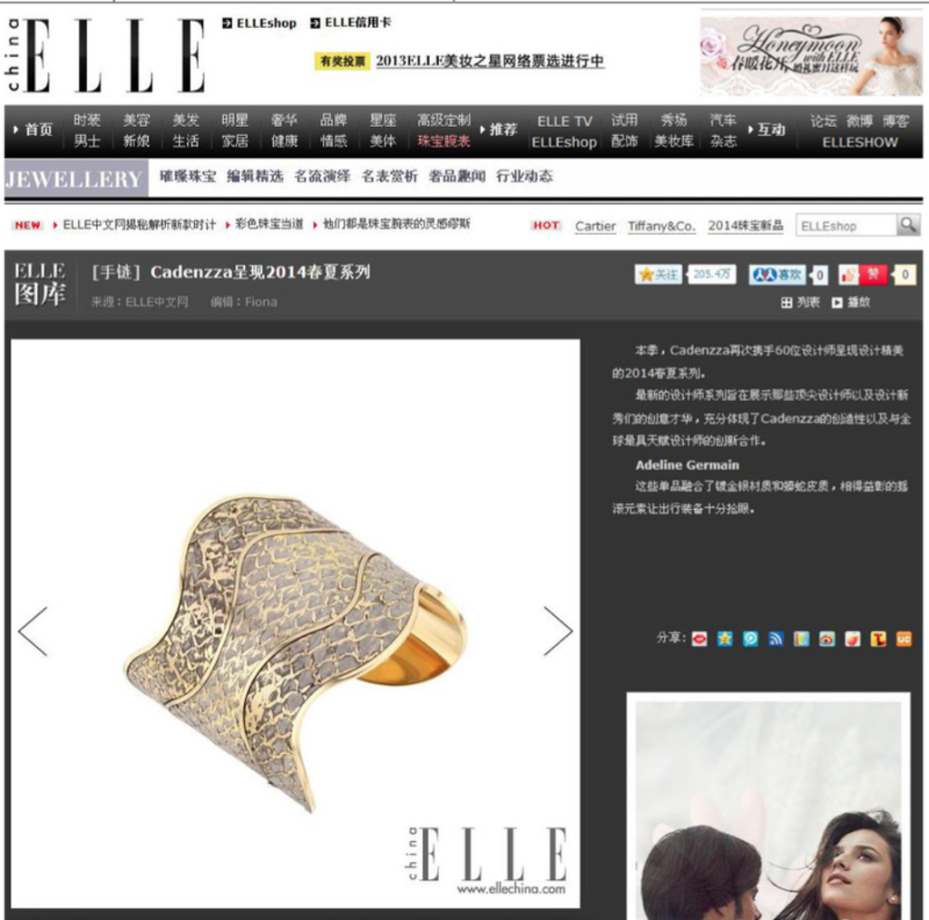 ELLE China Net - ADELINE GERMAIN Wave Cuff designed for CADENZZA  www.ellechina.com