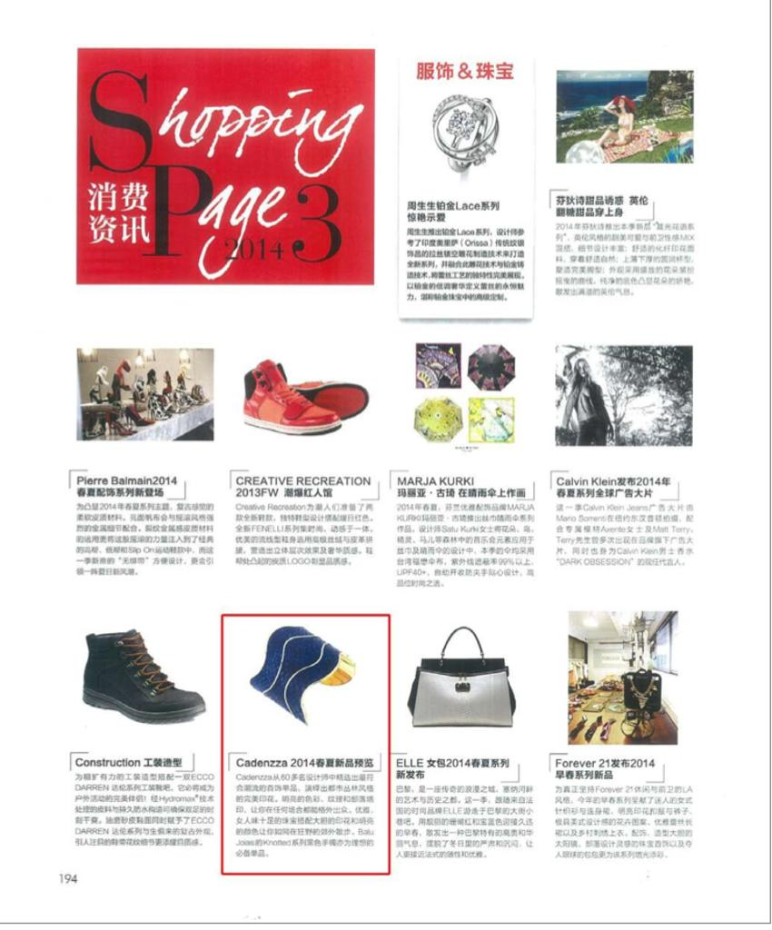HERS China Magazine 2014 - ADELINE GERMAIN Wave Cuff designed for CADENZZA